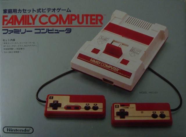 Nintendo Anuncio El Relanzamiento De La Consola Family Game Diario